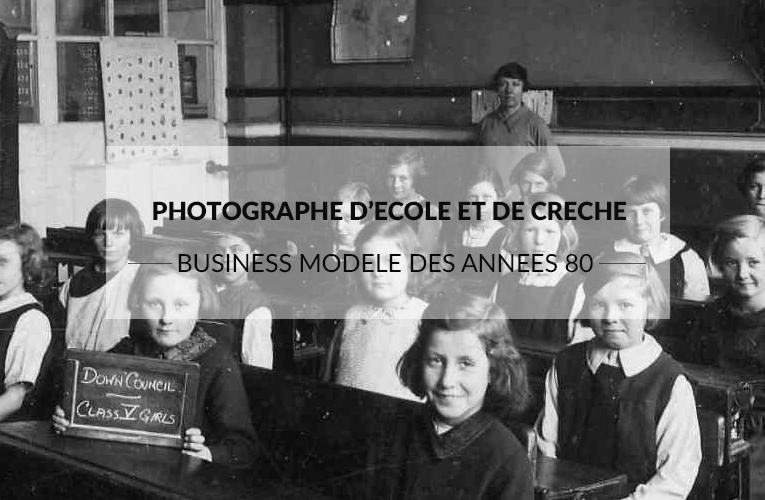 business modele des années 80